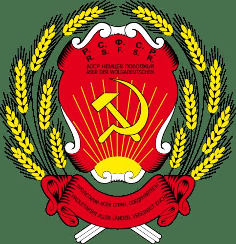 Герб АССР Немцев Поволжья