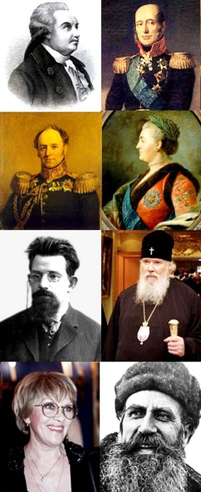 Известные российские немцы