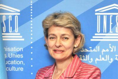 Ирина Бокова, генеральный директор ЮНЕСКО