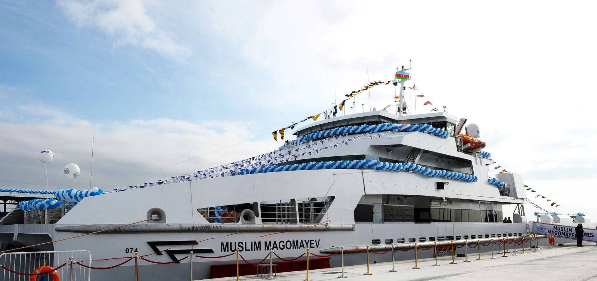 Корабль им. Муслима Магомаева, порт приписки: город Баку.